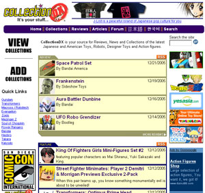 CollectionDX.com, circa 2005